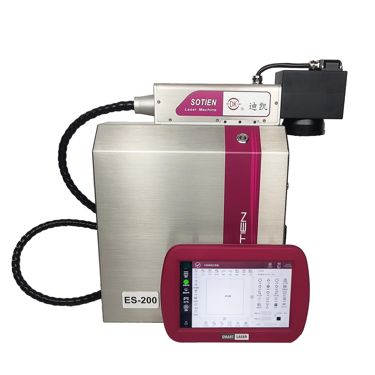 Dikai DES-200A Fiber Laser Marking Machine